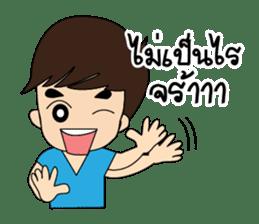 Go-Nana EP.3 [Thai] sticker #3468202