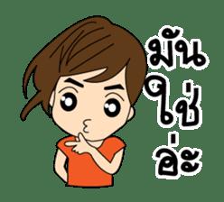 Go-Nana EP.3 [Thai] sticker #3468203