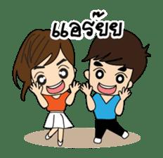 Go-Nana EP.3 [Thai] sticker #3468204