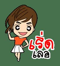Go-Nana EP.3 [Thai] sticker #3468205