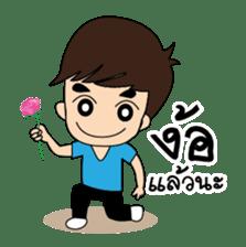 Go-Nana EP.3 [Thai] sticker #3468211