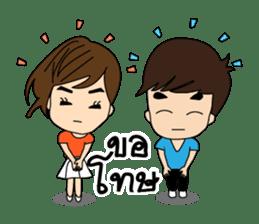 Go-Nana EP.3 [Thai] sticker #3468213