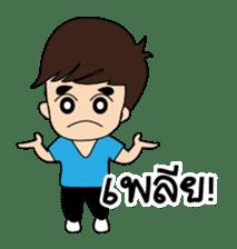 Go-Nana EP.3 [Thai] sticker #3468219
