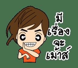 Go-Nana EP.3 [Thai] sticker #3468220