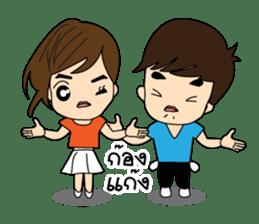 Go-Nana EP.3 [Thai] sticker #3468226