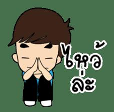Go-Nana EP.3 [Thai] sticker #3468227