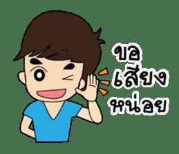 Go-Nana EP.3 [Thai] sticker #3468229