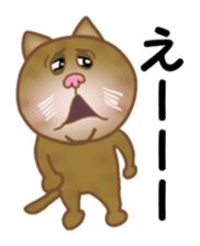 Rin of the cat sticker #3470636