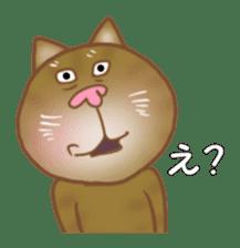 Rin of the cat sticker #3470637
