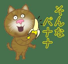 Rin of the cat sticker #3470639