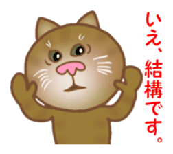 Rin of the cat sticker #3470640