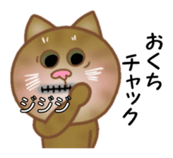 Rin of the cat sticker #3470641