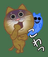 Rin of the cat sticker #3470644