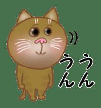 Rin of the cat sticker #3470646