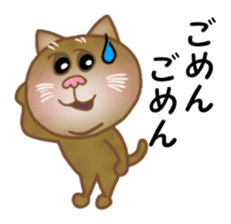 Rin of the cat sticker #3470647