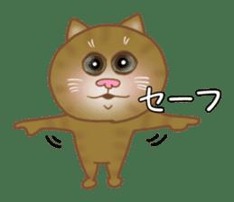 Rin of the cat sticker #3470649