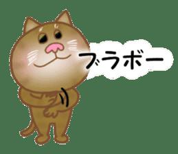 Rin of the cat sticker #3470650