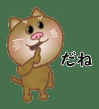 Rin of the cat sticker #3470651