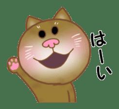 Rin of the cat sticker #3470654