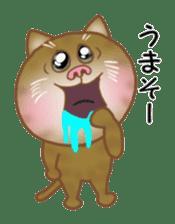 Rin of the cat sticker #3470655