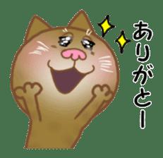 Rin of the cat sticker #3470660