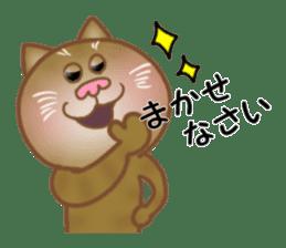 Rin of the cat sticker #3470661