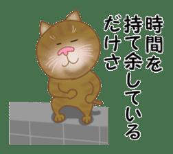 Rin of the cat sticker #3470663