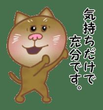 Rin of the cat sticker #3470664