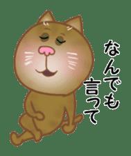 Rin of the cat sticker #3470666