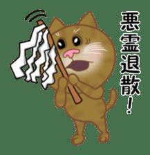 Rin of the cat sticker #3470669