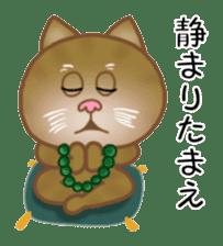 Rin of the cat sticker #3470672