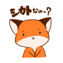 A Fox Kit sticker #3473013