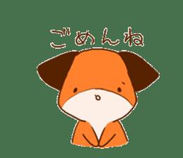 A Fox Kit sticker #3473029