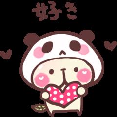 """Peach Bear2 """"Love"""""""
