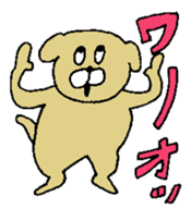 TUKKOMI animals sticker #3475754