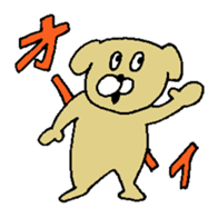 TUKKOMI animals sticker #3475755