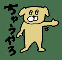 TUKKOMI animals sticker #3475757