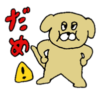 TUKKOMI animals sticker #3475758