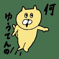TUKKOMI animals sticker #3475759