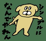 TUKKOMI animals sticker #3475760
