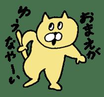 TUKKOMI animals sticker #3475764