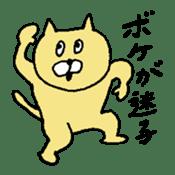 TUKKOMI animals sticker #3475765