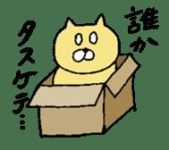 TUKKOMI animals sticker #3475766