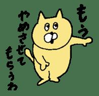 TUKKOMI animals sticker #3475767