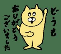 TUKKOMI animals sticker #3475768