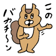 TUKKOMI animals sticker #3475773