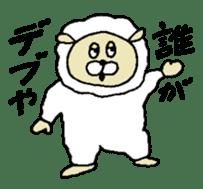 TUKKOMI animals sticker #3475777