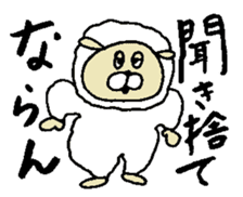 TUKKOMI animals sticker #3475779