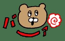 TUKKOMI animals sticker #3475781