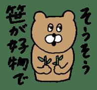 TUKKOMI animals sticker #3475782